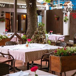 Orašac, restoran Orašac, Orašac Beograd