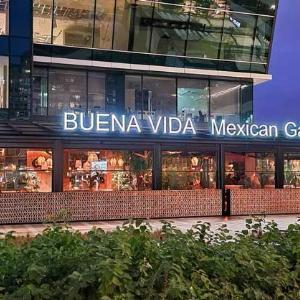 Restoran Buena Vida rezervacije