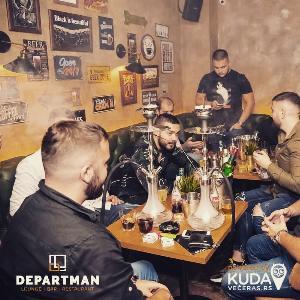 Departman bar Beograd