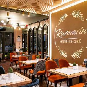 Restoran Ruzmarin Beograd