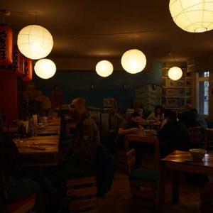 Restoran Marukoshi Beograd
