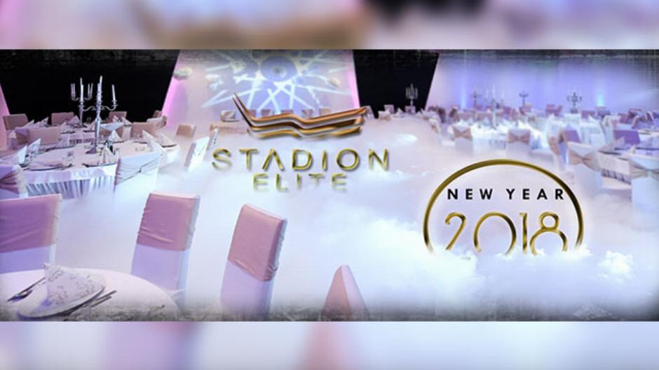 restoran stadion elite nova godina