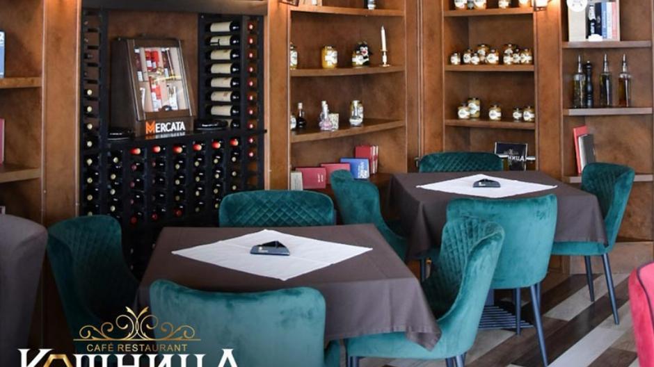Restoran Kosnica Nova godina Rezervacije