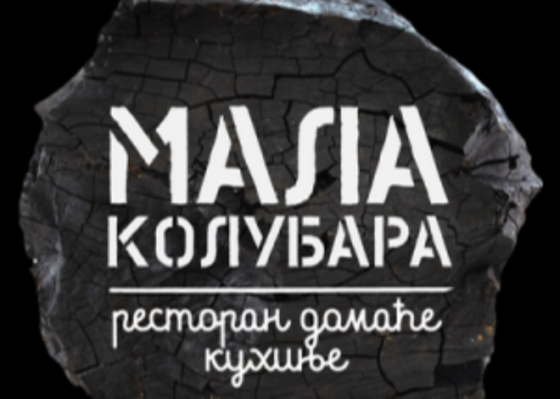 Restoran Mala Kolubara