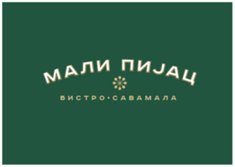 Restoran Bistro Mali pijac