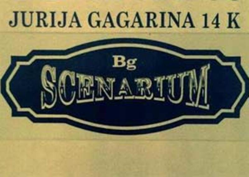 Cafe Scenarium