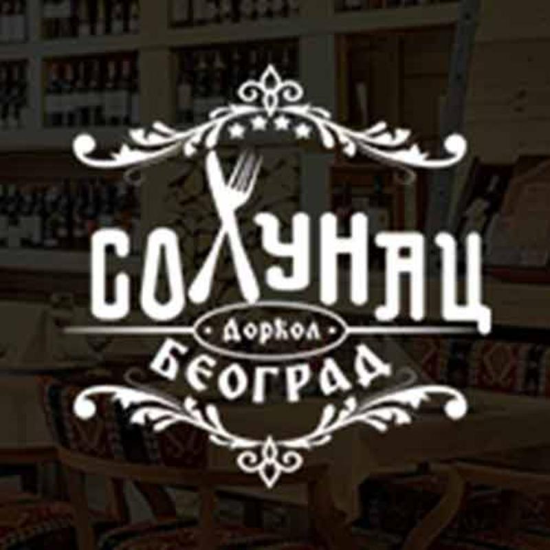 Restoran Solunac