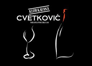 Kafana Cvetković