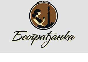 Kafana Beograđanka