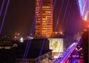 Sky Lounge Bar Hotel hilton Nova godina