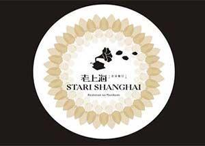 Restoran Stari Shanghai