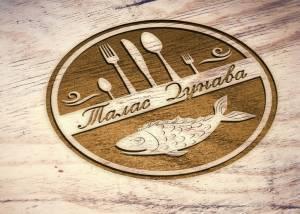 Restoran Talas Dunava
