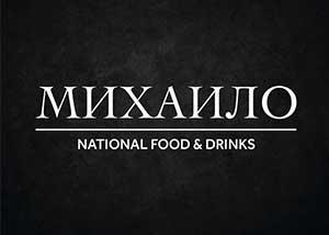 Restoran Mihailo