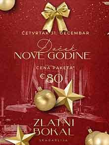 Restoran Zlatni bokal Nova godina Kuda Veceras