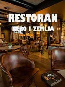 Restoran Nebo i zemlja Nova godina Kuda Veceras
